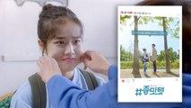 [Showbiz Korea] Hello, WEB! Drama 'Drunk in Good Taste(좋맛탱)'