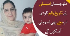 In a first, Balochistan Assembly to have a daycare center