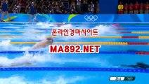 인터넷경마 온라인경마사이트 , MA 892    NET 일본경마사이트 , 부산경마 일본경마사이트