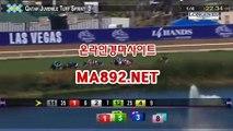 온라인경마사이트 MA892.NET  , 경마사이트 , 일본경마 , 경마예상