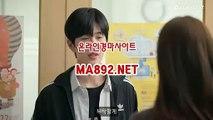 일본경마 , 인터넷경마사이트 / MA/892 점 NET # 일본경마사이트 # 온라인경마사이트