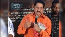 Krishna Rao Super Market Movie Teaser Launch | Krishna | Elsa Ghosh | Gautham Raj | Filmibeat Telugu