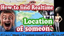 How To Track Mobile Phone Location - Find Your Mobile /how