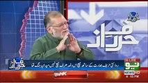 Orya Maqbool Jaan Response On Sarfraz Ahmed's Decision To Bowl First Despite Imran Khan's Tweet To Bat First..