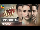 Inkaar Episode 16 Promo - HUM TV Drama