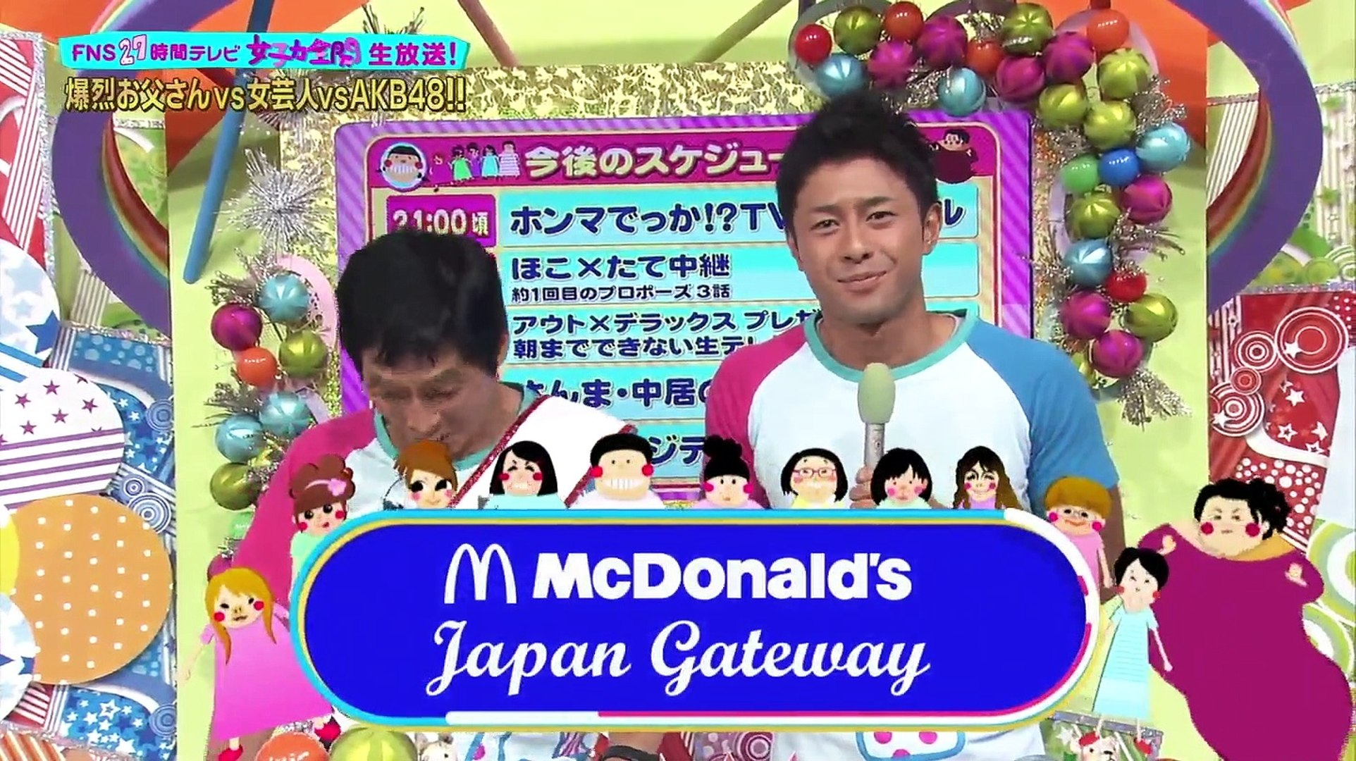 爆裂お父さん 27時間テレビ2013 ...