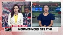Mohamed Morsi, Egypt's first democratically elected president, dies