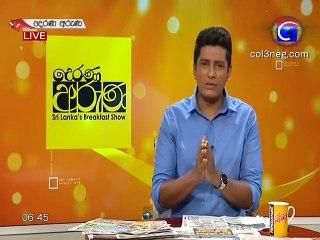 Derana Aruna 18-06-2019