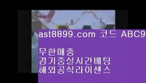 ✅sports brokers✅  キ   솔레어토토 | ast8899.com ☆ 코드>>ABC9 ☆ | 솔레어토토 | 리잘파크카지노 | 올벳토토   キ  ✅sports brokers✅