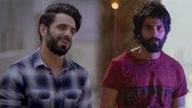 Shahid Kapoor पर अब ये क्या बोले Ayushmann Khurrana के भाई Aparshakti Khurana | FilmiBeat
