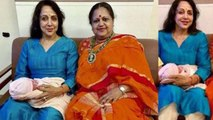 Esha Deol's mother Hema Malini holds Miraya in her arms; Check out | FilmiBeat