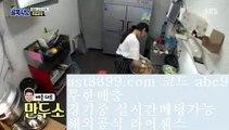 느바중계 エ 마징가tv ┼┼ ast8899.com ▶ 코드: ABC9◀  배트맨마이페이지 ┼┼ 먹튀검증커뮤니티 エ 느바중계