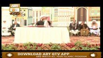 Muhammad (S.A.W.W) In The Light Of Quran And Sunnah - 18th June 2019 - ARY Qtv