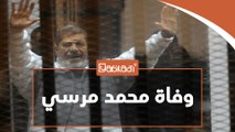 إسلاميون مغاربة ينعون محمد مرسي..وحزب العدالة والتنمية يلتزم الصمت