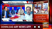 Off The Record | Kashif Abbasi | ARYNews | 18 June 2019
