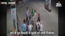 नशे में धुत सिपाही ने फिल्मी स्टाइल में युवक पर तान दी रिवॉल्वर; वीडियो वायरल होने पर जांच शुरू