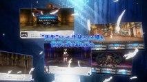 Blue-Winged Chevalier - Premier trailer