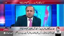 Kia World Cup Ke Baad Imran Khan Cricket Board Me Changes Karne Jarahe Hain.. Rauf Klasra Telling