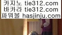 사설PC방  143ヲ  리쟐파크카지노 | https://hasjinju.hatenablog.com | 리쟐파크카지노 | 솔레이어카지노 | 실제배팅  143ヲ  사설PC방