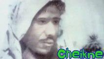 Labib Djire - Cheikne