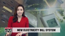 More households to get lower electricity billing rates in July and August