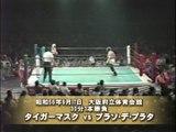 60fps / Tiger Mask VS Brazo de Plata '81.9.17 [First Tiger Mask's 24th match]
