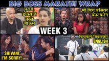 Bigg Boss Marathi 2 Wrap | Week 2 | Shivani Puts Case on Bigg Boss, Shivani Says Sorry To Kishori