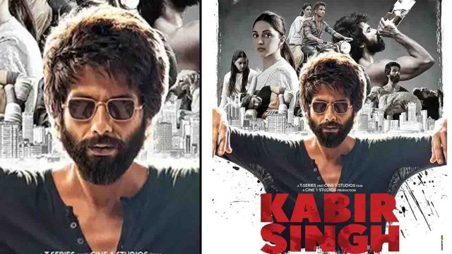 Kabir Singh Box Office Prediction: Shahid Kapoor | Kiara Advani | FilmiBeat