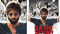Kabir Singh Box Office Prediction: Shahid Kapoor | Kiara Advani | FilmiBeat