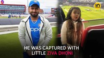 World Cup 2019 India vs Pakistan: Rishabh Pant turns babysitter again, this time for Ziva Dhoni
