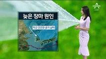[날씨]내일 반짝 맑은 하늘…7월 초부터 본격적 장마