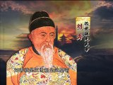 腾飞五千年之东汉--第2集 定都洛阳