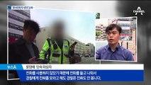 """'운전 중 전화' 경찰과 진실공방…""""기록 없는데"""" 억울한 운전자"""