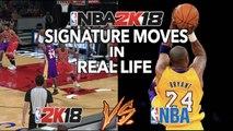 NBA SIGNATURE MOVES IN NBA 2K18