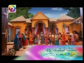 Maharaja Kansa (318) - 19-06-2019