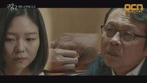 이솜, '천호진 독사 손길'에 질겁! #삼자대면