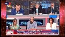 Γιώργος Κουμουτσάκος εξηγεί γιατί η ΝΔ δεν θα επαναδιαπραγματευτεί την Συμφωνία των Πρεσπων