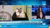 عضو مجلس النواب اليمني: المد الإيراني يستهدف الدول العربية كلها وليس اليمن فقط