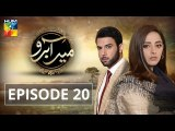 Meer Abru Episode 20 - HUM TV Drama 19 June 2019