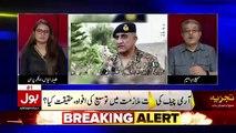 Kia PTI General Qamar Javed Bajwa Ko Extension Degi..  Sami Ibrahim Telling