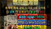 크로버게임 oror10.com 루비게임
