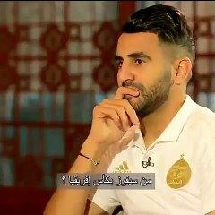 Riyad Mahrez a accordé une interview à Al Kass