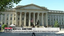 U.S. announces new sanctions targeting Russian firm for helping N. Korea evade sanctions