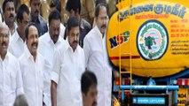 Water scarcity: அமைச்சர்கள் வீடுகளுக்கு தினசரி 2 லாரி மெட்ரோ வாட்டர்- வீடியோ