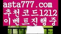 【파워볼하는법】[[✔첫충,매충10%✔]]카지노게임【asta777.com 추천인1212】카지노게임✅카지노사이트♀바카라사이트✅ 온라인카지노사이트♀온라인바카라사이트✅실시간카지노사이트∬실시간바카라사이트ᘩ 라이브카지노ᘩ 라이브바카라ᘩ 【파워볼하는법】[[✔첫충,매충10%✔]]