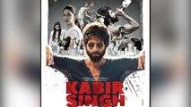 Kabir Singh : 5 reason to watch Shahid Kapoor-Kiara Advani Film | FilmiBeat