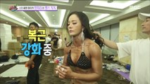 [HOT] prepare for a fitness competition,섹션 TV 20190620