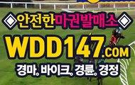 홍콩경마 WDD1 4 7 。CoM ぷ한국경마