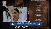 Gul-o-Gulzar  Epi 3  Teaser  ARY Digital Drama