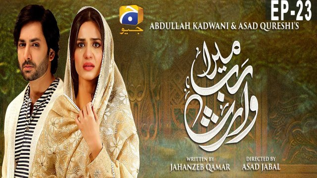 Mera Rab Waris - Episode 23 - 20 June 19 - HAR PAL GEO
